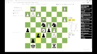 Стрим игры шахматы на lichess.org