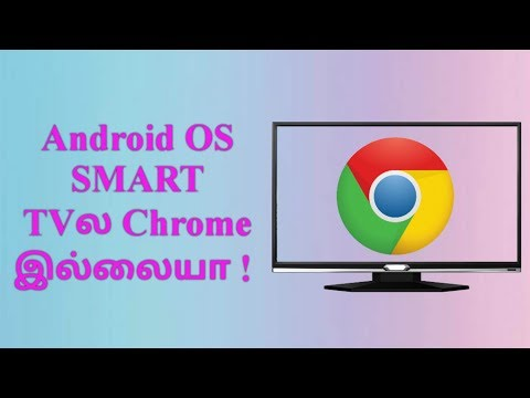 How To Download And Install Google Chrome Browser In Android OS Smart TV
