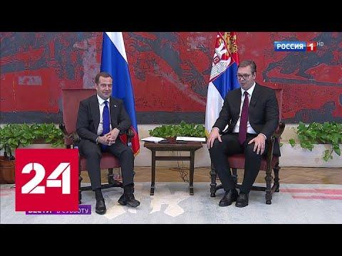 Медведев подчеркнул важность сохранения исторической правды - Россия 24