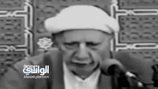 الإمام علي في (واقعة صفين) عندما قطع معاوية الماء على معسكره   د.احمد الوائلي