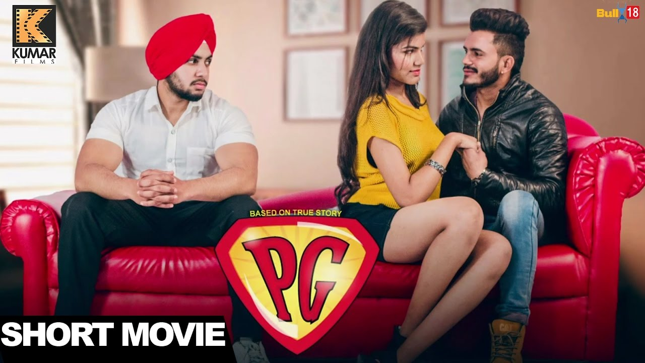 PG (Based On True Story)    Punjabi Short Movie 2017    Latest Punjabi Movies 2017