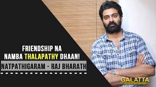 Friendship Na Namba Thalapathy Dhaan! - Natpathigaram Raj Bharath