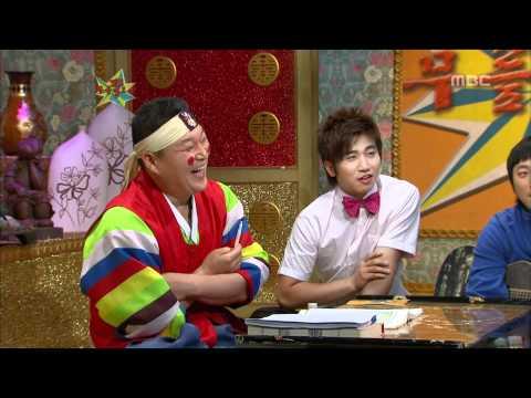 The Guru Show, Lee Beom-soo, #05, 이범수 20080730