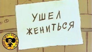 Как грибы воевали с горохом | Советский мультик-сказка для детей