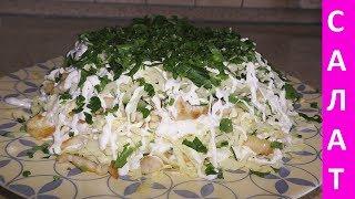 Салат из куриного филе и яичных блинчиков!Salad from chicken fillet and egg pancakes.