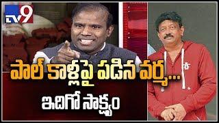 ఆర్జీవీ నా కాళ్ళు పట్టుకున్నారు : KA Paul - TV9