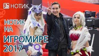 видео Нотик ру (Notik ru) - купон и промокод со скидкой от Biglion в Перми