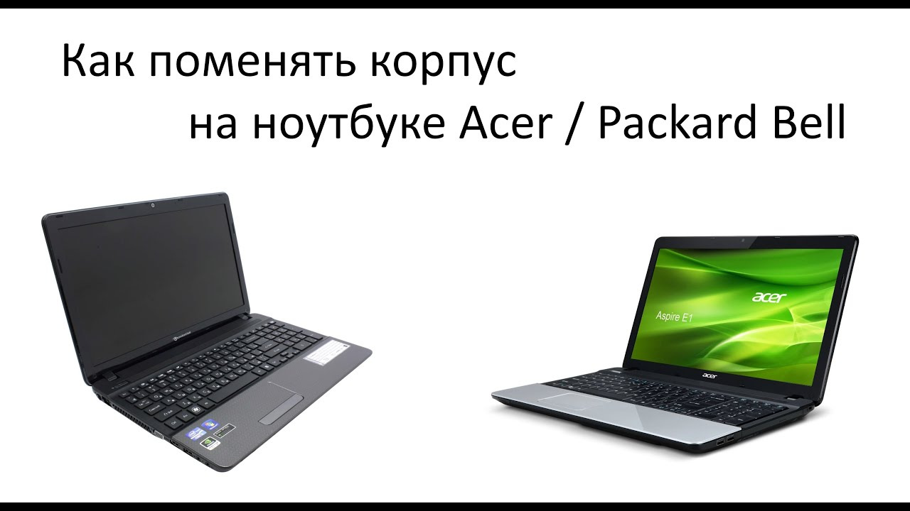 26 окт 2014. Ремонт ноутбука acer 5620z петли и корпус. P. S. В видео я оговаривался когда говорил