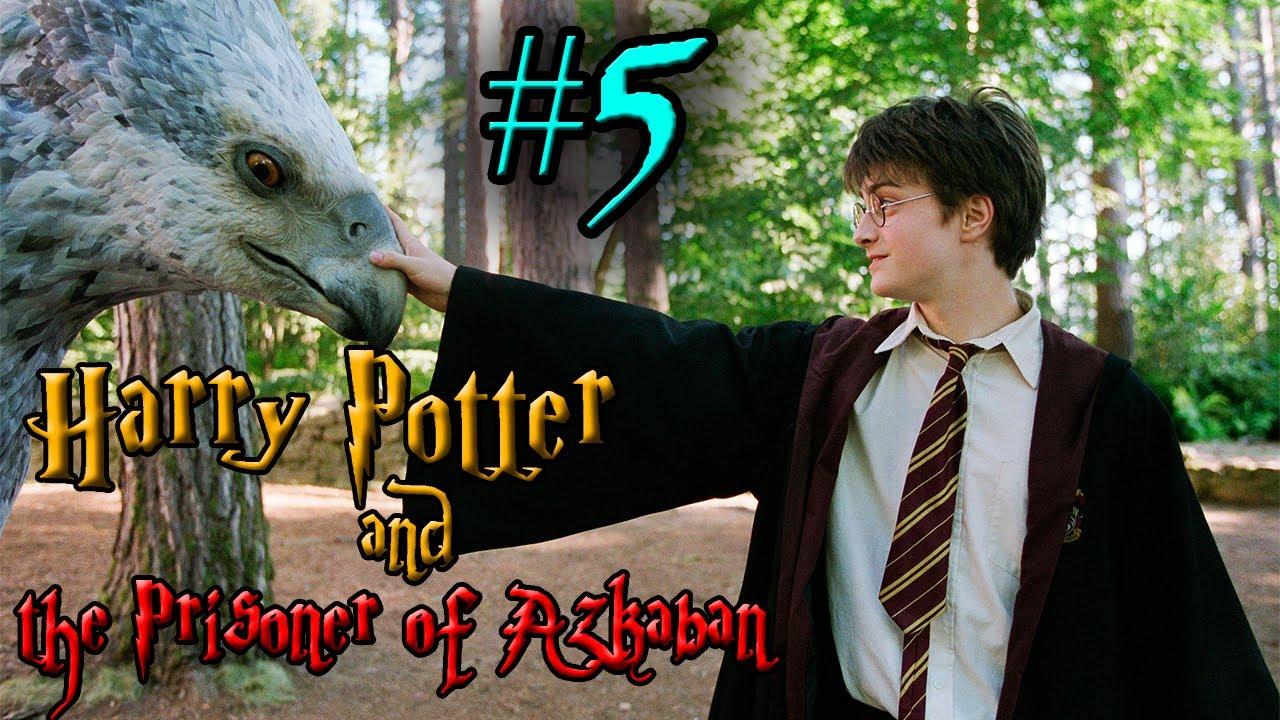 Гарри Поттер и Узник Азкабана - Часть 5 - YouTube