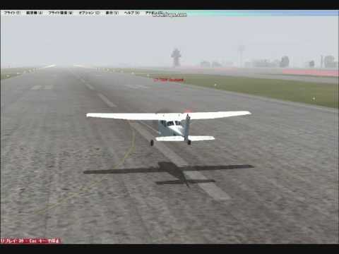 FSX Instrument rating checkride, Landing