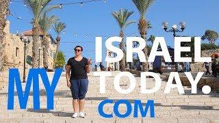 """Трейлер """"Израиль сегодня"""""""