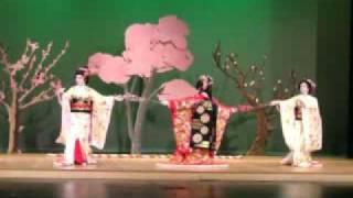 Hisami Wakayagi And Hana No Kai Recital, 2008