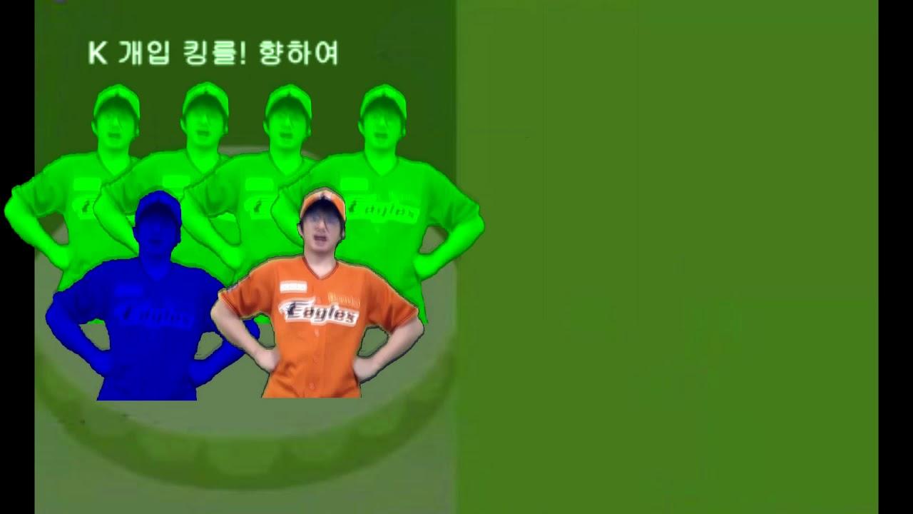 [케인 도네용]개굴 댄스
