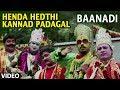 Download Henda Hedthi Kannad Padagal II BAANADI II Praful Vishwakarma, H. G. Dattatreya, Rajesh Nataranga MP3 song and Music Video