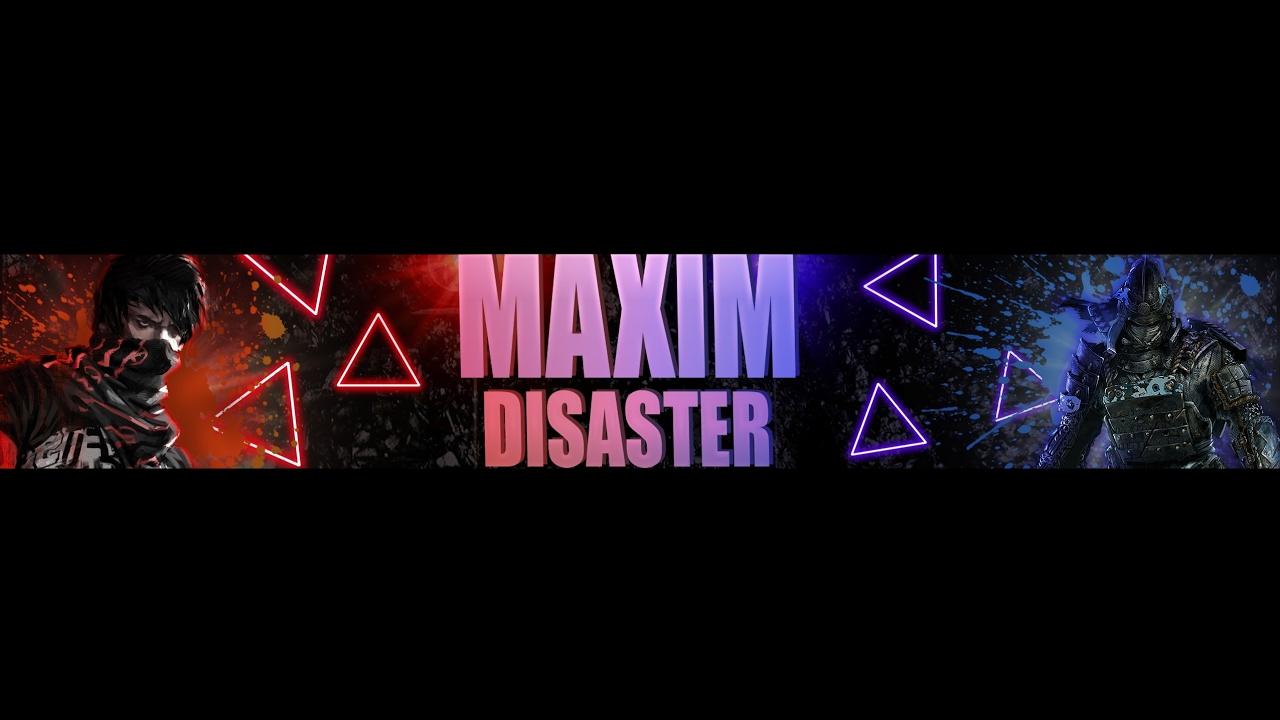 Maxim Stream