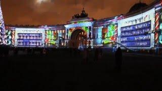Световое шоу 2015 от Аэрофлот. СПб