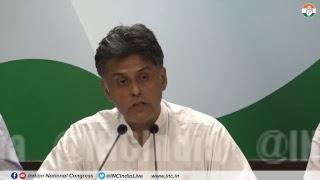 AICC Press Briefing By Manish Tewari at Congress HQ on Rafale Deal Scam