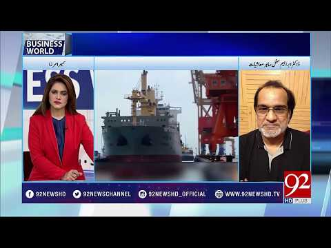 Using yuan is a violation of Pakistan's economic autonomy?- 16 January 2018 - 92NewsHDPlus