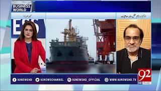 Using yuan is a violation of Pakistan's economic autonomy?- 16 January 2018 - 92NewsHDPlus