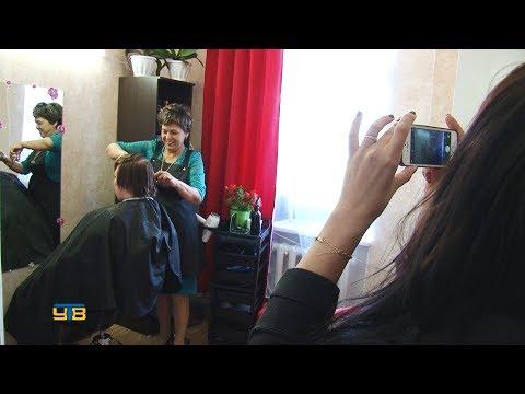 В с. Ингалинское открылась парикмахерская