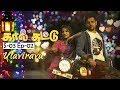 Kaal Kattu   Tamil Web Series   S3 E2   Ulaviravu  Black Pasanga   By Vetri