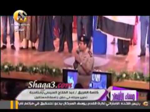 هاني شاكر و محمد فؤاد  ينهاروا في البكاء بعد كلمة الفريق السيسي