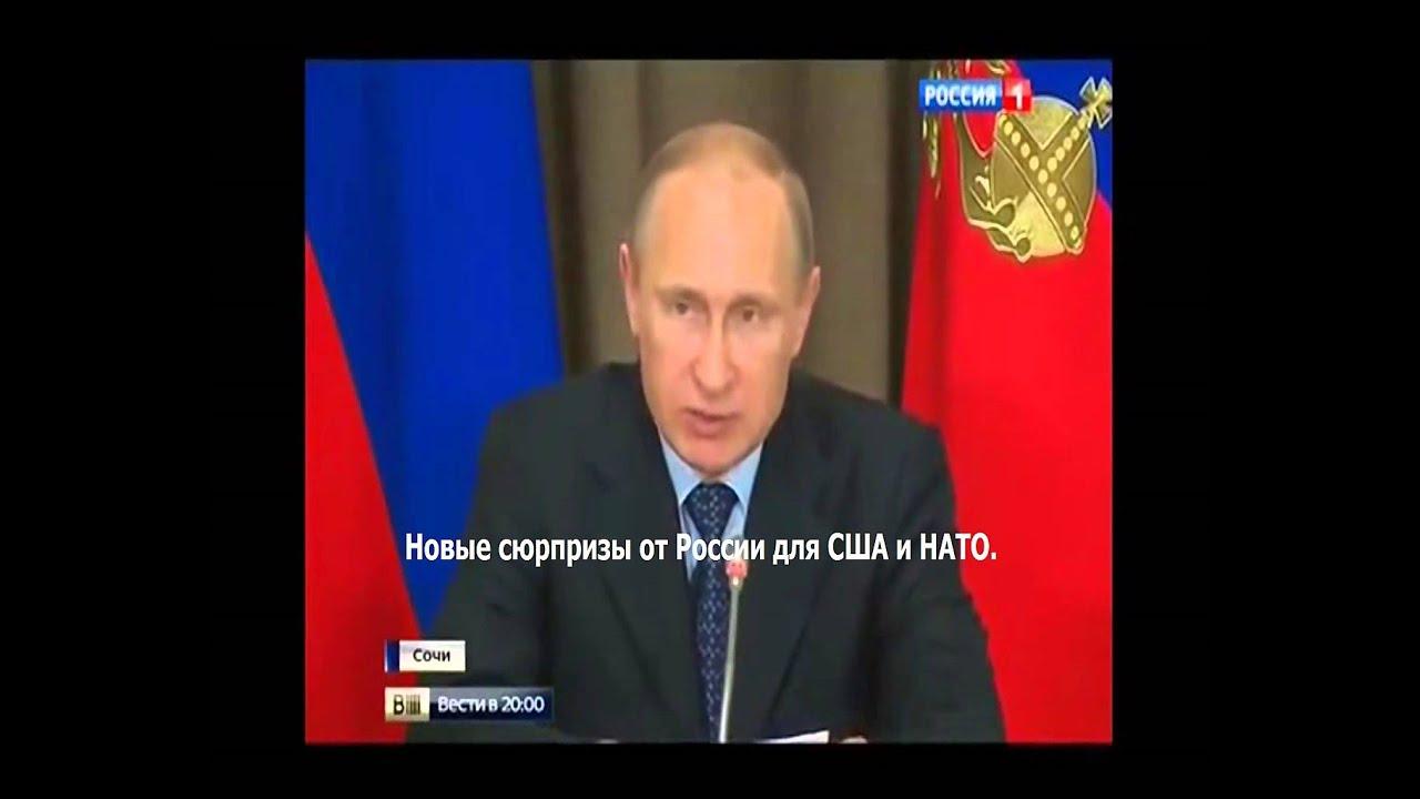Новле русское видео