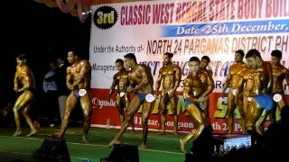 Bongaon Body Building competition