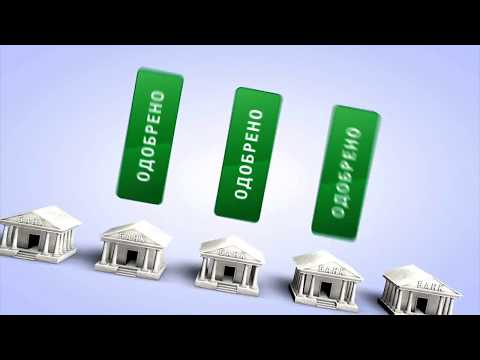 Кредитный калькулятор - рассчитайте ежемесячные платежи
