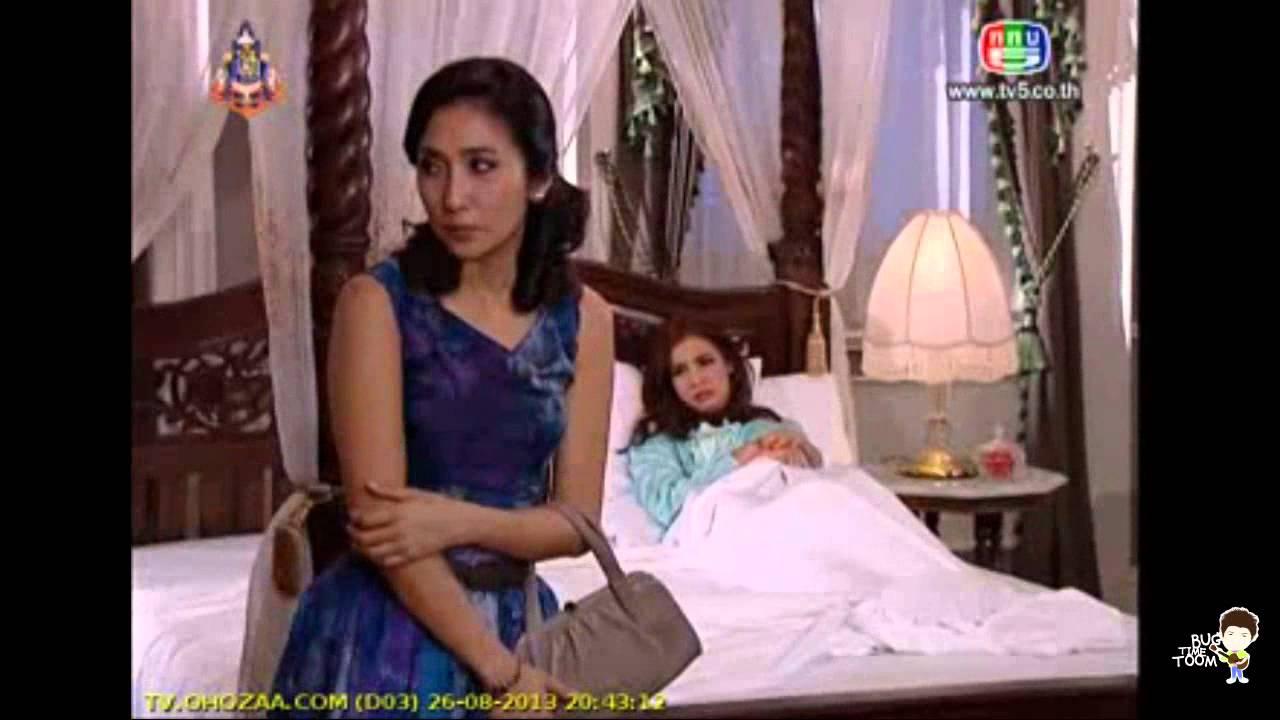 ดาวน์โหลดเพลง [thai Lakorn] - Sood Sai Pan - Ep 13 Thiti Cut Scene