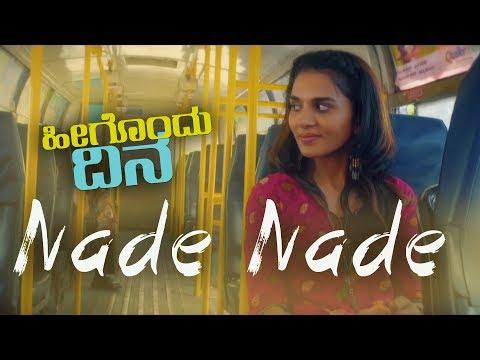 Heegondhu Dina - Nade Nade | Abhilash Gupta | Supriya Lohith | Sindhu Lokanath | Vikram Yoganand