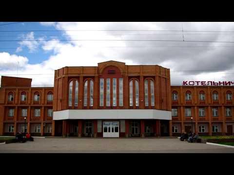 город Котельнич