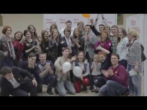Зустріч волонтерів команди Лесі Оробець