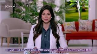 8 الصبح - الممثلة منى فاروق أحد أبطال مسلسل