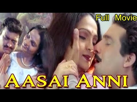 Download Aasai Anni – Full Length Hot Romantic Tamil Movie – Jayalitha - Bandla Ganesh