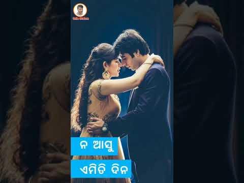 Deli Re Deli Tate E Mana  Odia Full Screen New Lyrics Whatsapp Status Video  Odia Status