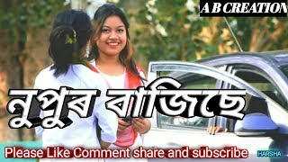 Cover video | nupur Bajise | Dikshu | Bikash | Jublee
