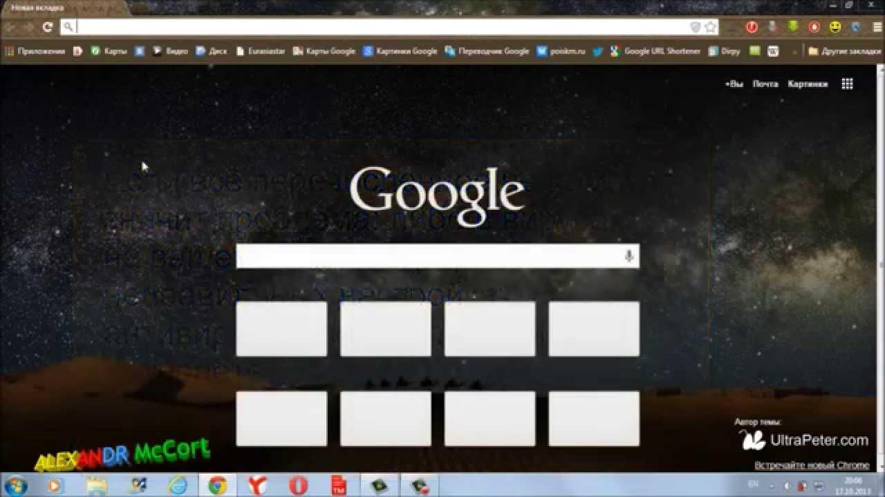 Google Chrome не показывает картинки. Возможное Решение.