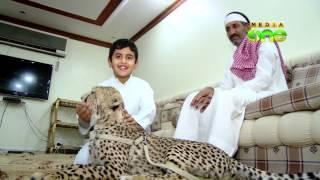 Weekend Arabia - Fathima, the leopard lives with an Arabian Family (17-2) | MediaoneTV Live