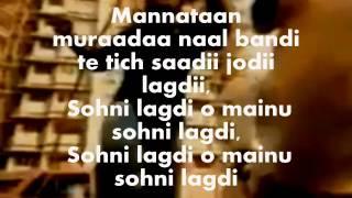 Sohni Lagdi O Mainu Sohni Lagdi-Karaoke & Lyrics