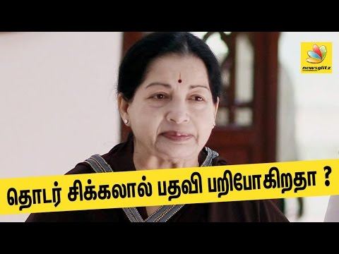 Jayalalitha's win in RK Nagar constituency not legal? | Election Controversy, Latest Tamil News