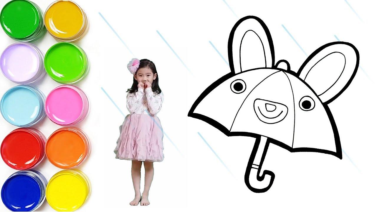 유아 우산 귀여운 그림 그리기 비오는날 토끼 우산 물감으로 색칠하기 마법그림