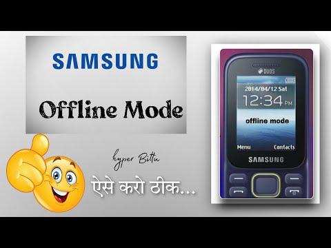Samsung B310e,B110e, Offline mode Fix this problem    Samsung All sample  phone Offline mode solve  