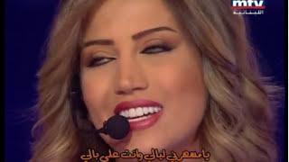 ميريام عطا الله تغني ياحياة الروح  لفضل شاكر  _ هيك منغني