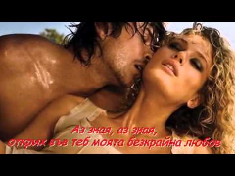 Mariah Carey & Luther Vandross  Endless Love  bg prevod