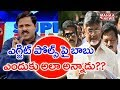 Mahaa News MD Vamsi Exclusive Analysis Chandrababu Shocking Comments   Over Exit Polls
