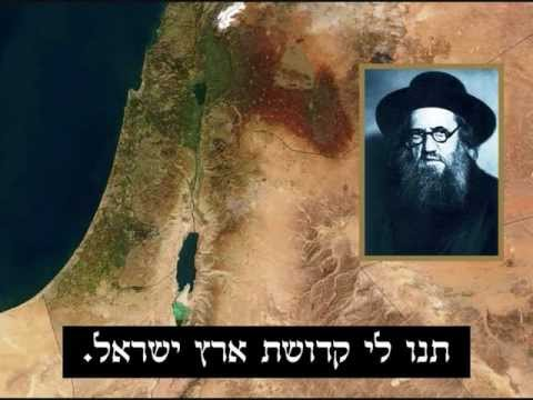 """הלהיט הבא של הרב הלל פלאי """"תנו לי קדושת ארץ ישראל"""" מדהים!"""