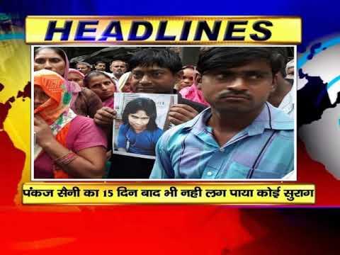 NEWS ABHI TAK HEADLINES 23.09.2017