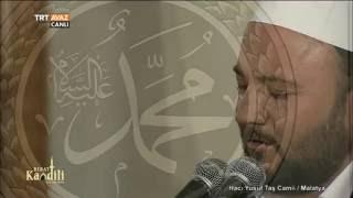Mevlid-i Şerif  - Merhaba Bahri - Ahmet Yüksel - Berat Kandili Özel - TRT Avaz