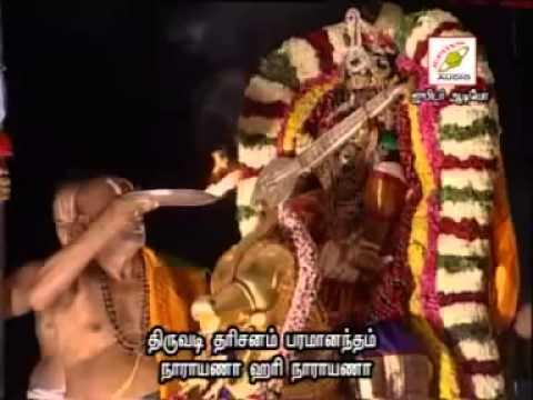 Thirumalai Vasa   Perumal Songs